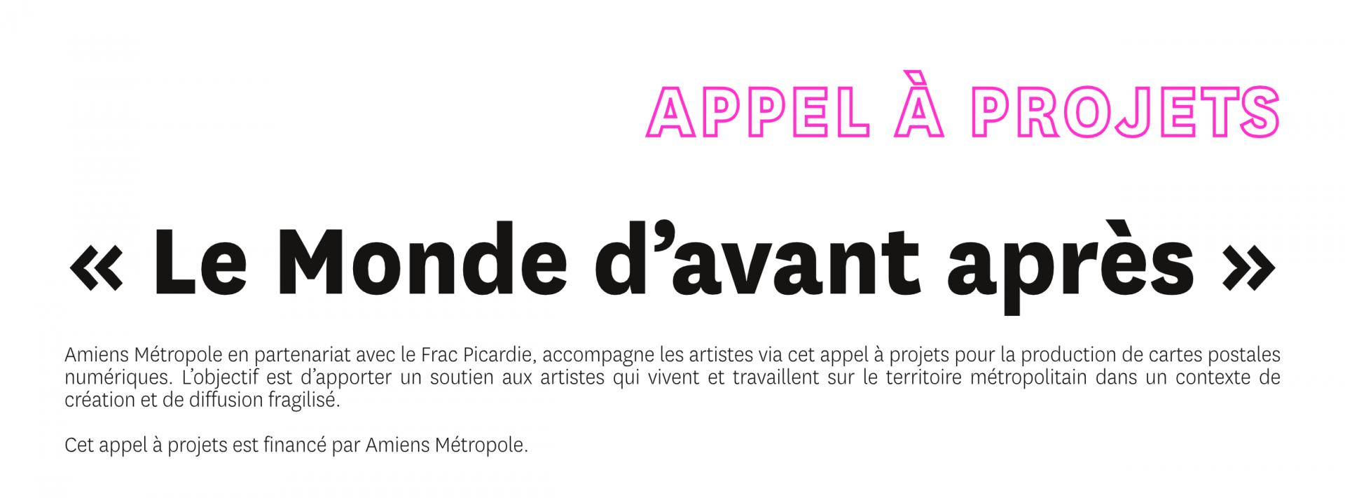 """Appel à projets - """"Le Monde d'avant après"""""""