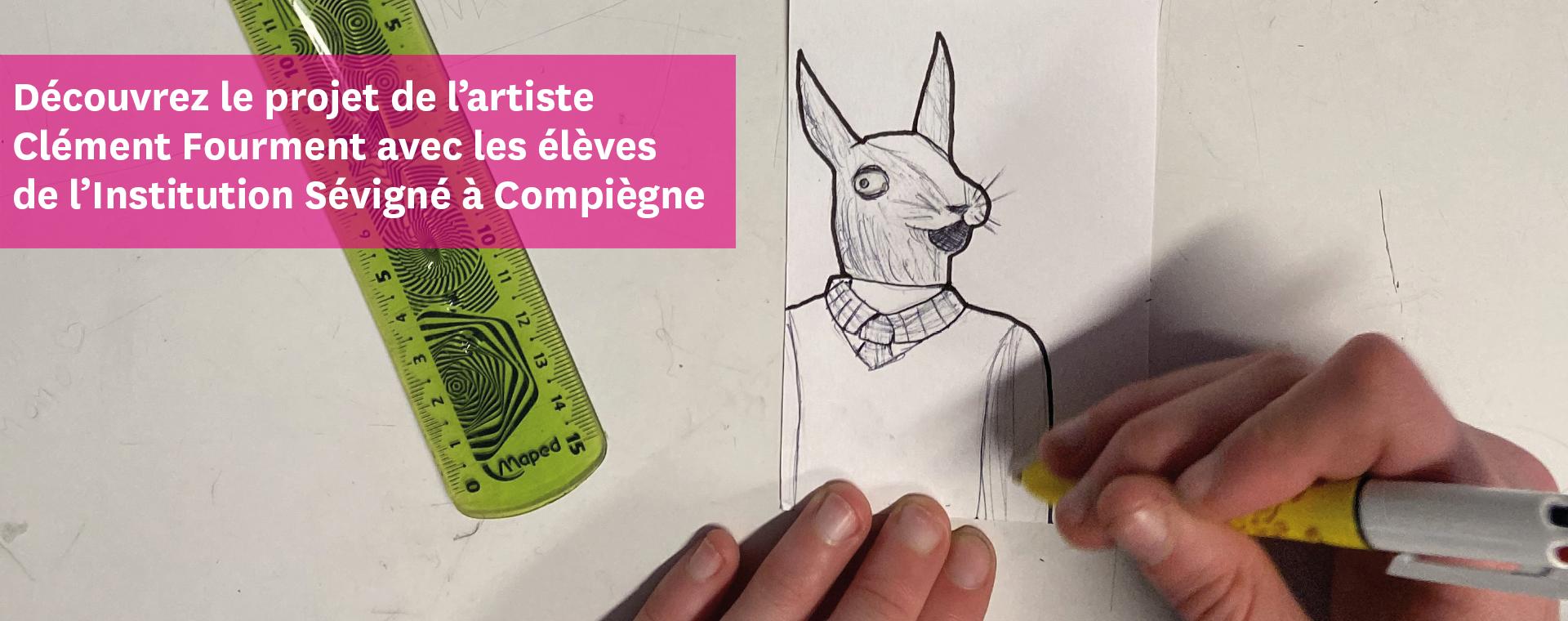Projet artistique avec le collège Sévigné à Compiègne